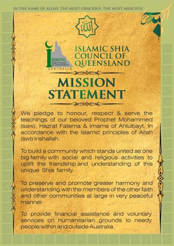 iscq mission statement