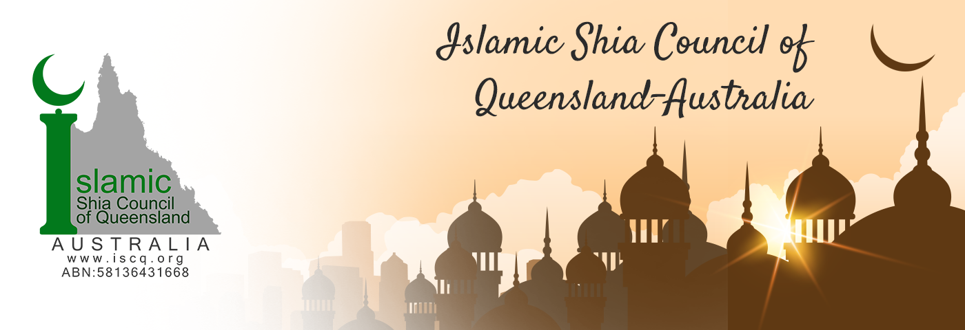 Islamic Shia Council of Queensland