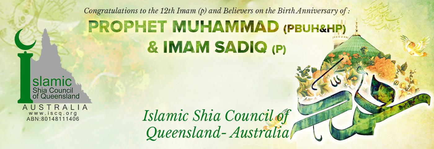 Islamic Shia Council of Queensland